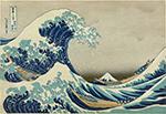 The Great Wave by Katsushika Hokusai (1760 -1849)